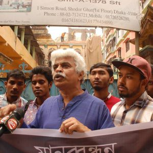 A protest against the demolition of a heritage building in Hrishikesh Das Road, Dhaka, Bangladesh