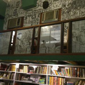 Abar Baithak Feluda café Jodhpur Park Bengali Literature