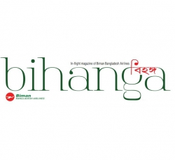 Bihanga Bangla in-flight magazine for Biman Bangladesh Airlines